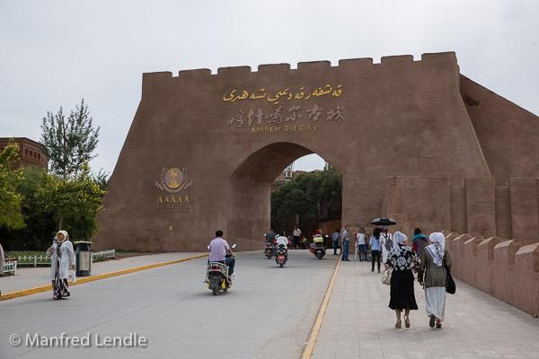 2016_Zentralasien_5D-3029.jpg